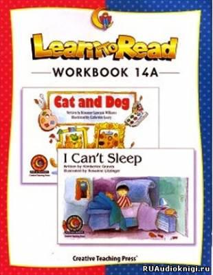 Learn To Read. Level 2 (Английский язык) Аудиокурс