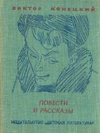 Кошкодав Сильвер