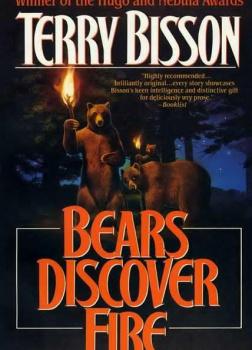 Медведи познают огонь