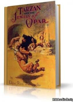 Тарзан и сокровища Опара