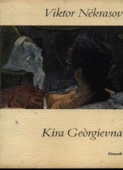 Кира Георгиевна