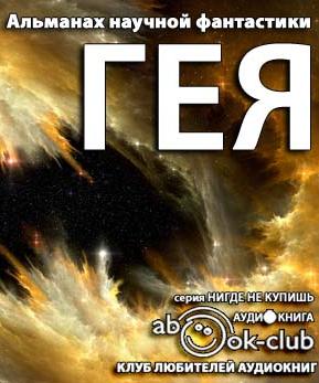 Что почитать? 13 интересных книг современной научной фантастики ... | 347x289