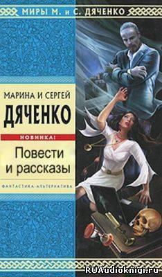 Последний Дон Кихот. Зеленая карта