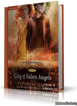 Город падших ангелов (City of Fallen Angels)