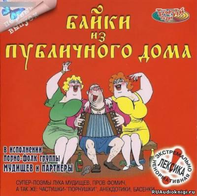pasha-karetniy-luka-mudishev-pomenyalis-zhenami-video-foto