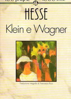 Клейн и Вагнер