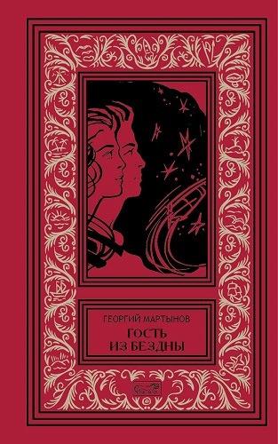 Горячий Поцелуй С Джессикой Мур – Одиннадцать Дней, Одиннадцать Ночей (1987)