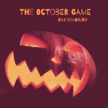 Октябрьская игра