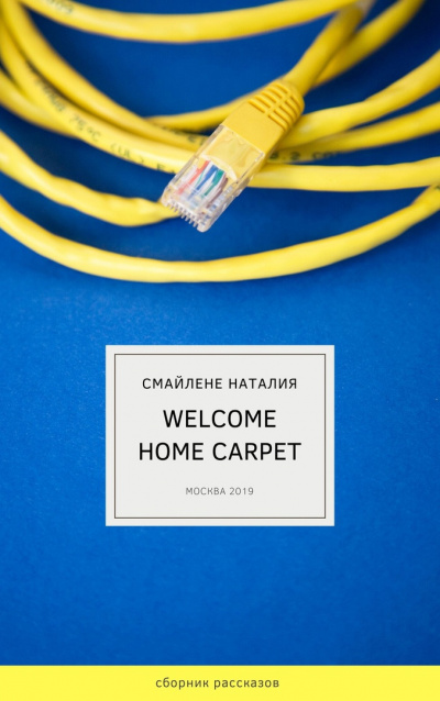 Welcome home carpet