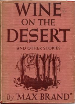 Вино среди пустыни