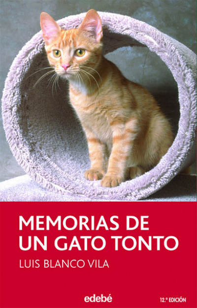 Воспоминания глупого кота