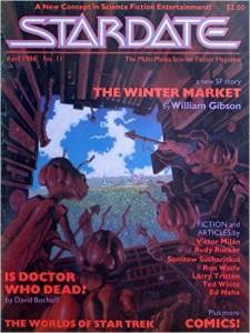 Зимний рынок