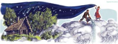 На небо по звездочки