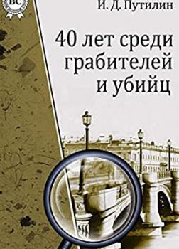 Черти Парголовского шоссе