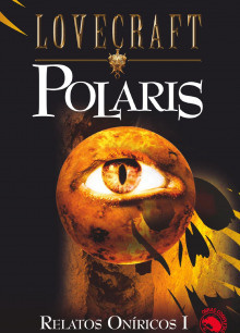 Полярис
