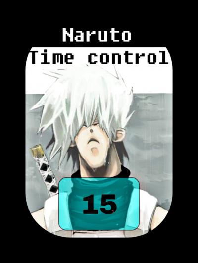 В мире Наруто со способностью контролировать время (том 15)