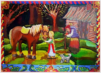 Алёнка. Белорусская народная сказка