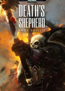 Пастир смерті
