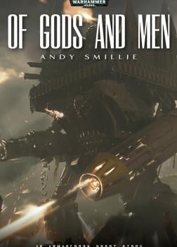 Про богів і людей