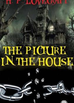 Картинка в доме