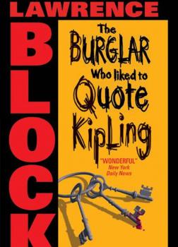 Взломщик, который цитировал Киплинга