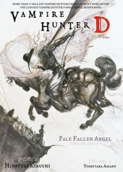 Бледный падший ангел 1-2
