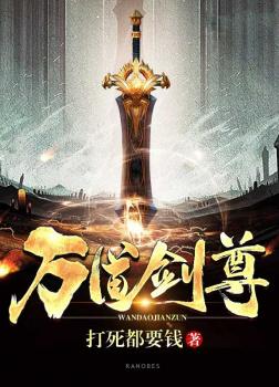 Легенда о мастере меча