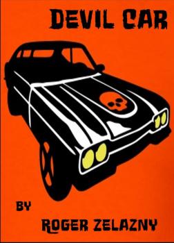 Машина-дьявол