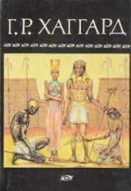 Суд фараонов