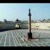Куб с Дворцовой